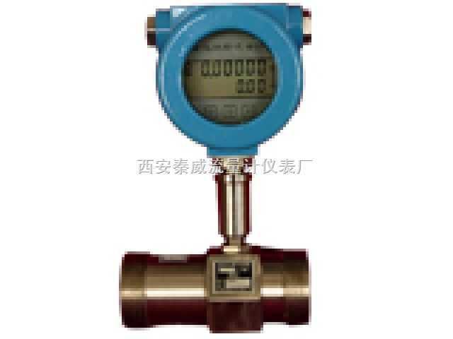 LW-渦輪流量計,液體渦輪流量計,LW系列液體渦輪流量計 西安流量計
