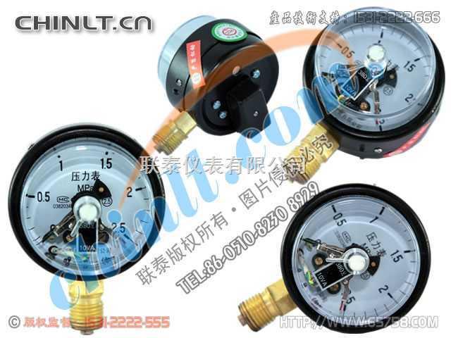 YX60(低压) 电接点压力表