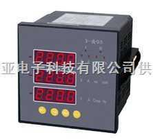 三相电压多功能智能数显表