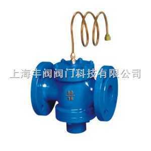 進口自力式差壓控制閥(原裝進口調節閥、尺寸、型號、標準)