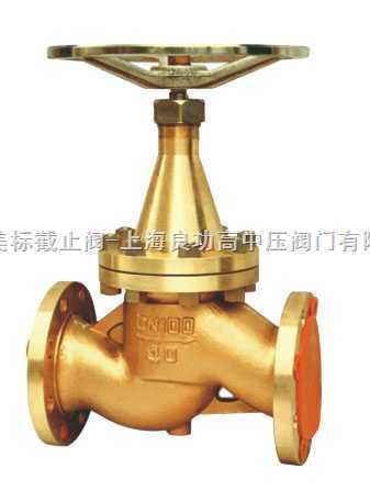 H41W型铜氧气阀 氧气气动切断阀|氧气专用截止阀|氧气专用气动球阀|氧气快速切断蝶阀