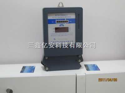 DDSY-北京智能预付费电表,优质预付费电表报价,上海智能IC卡预付费电表