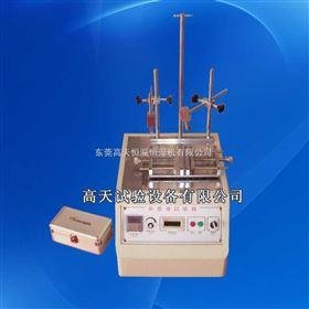 GT-MC-5耐磨擦试验机、新型耐磨擦试验机、大型耐磨擦试验机