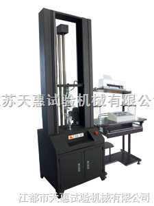 5000N微控电子拉力机