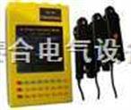 三相多功能電能表測試儀