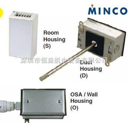 房间式温湿度传感器