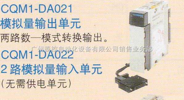 供應歐姆龍PLC輸出 歐姆龍CQM1H-II101