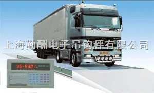 上海100T汽車衡價格