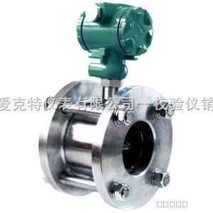法兰夹装式液体涡轮流量计/液体涡轮流量计/涡轮流量计