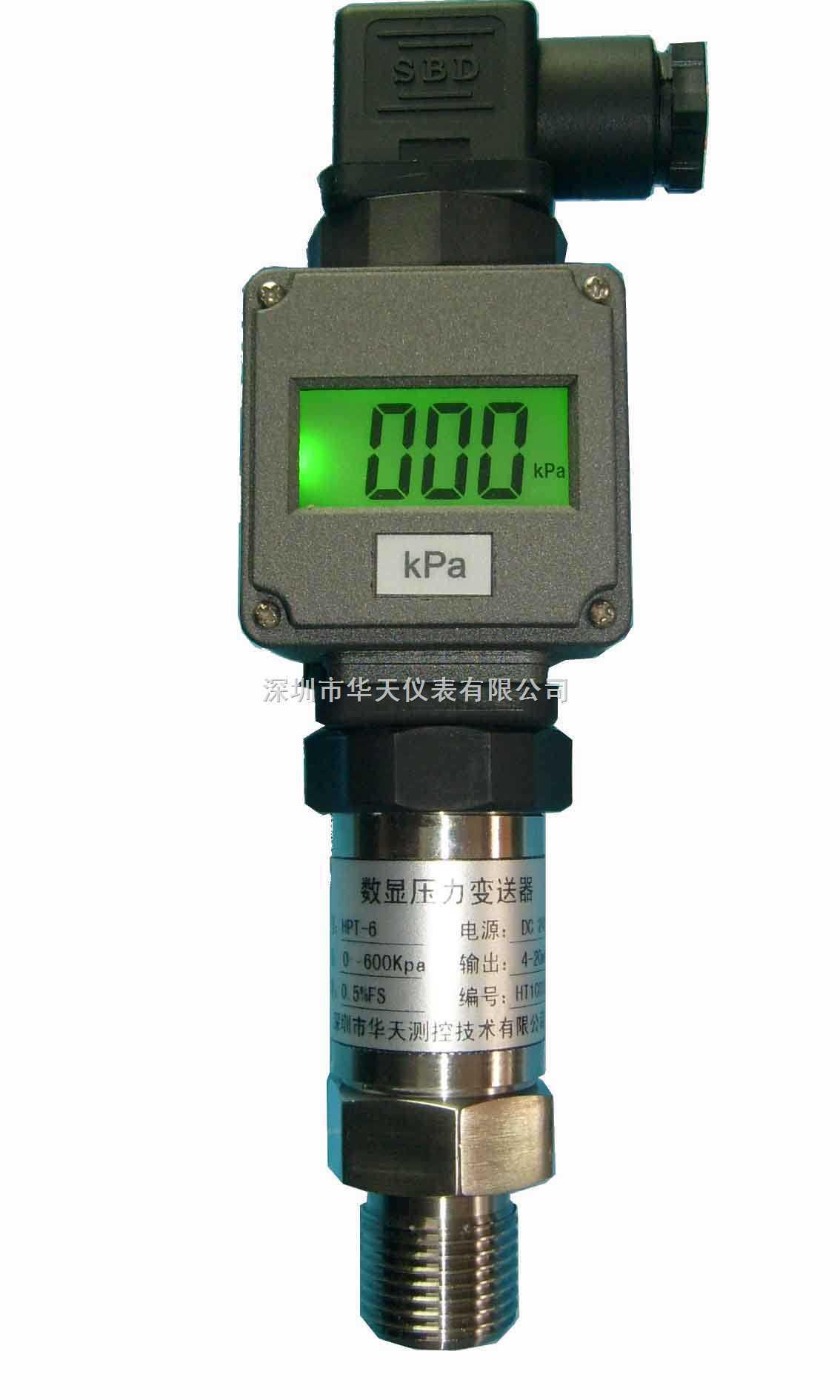 小型数显压力传感器
