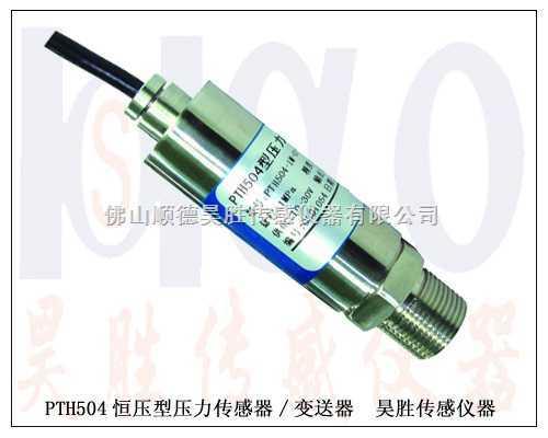液压机活塞压力传感器