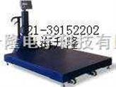 可移动小电子地磅 移动式电子地磅 移动式地磅-可移动小电子地磅 移动式电子地磅 移动式地磅