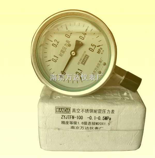 YJTN不锈钢耐震压力表