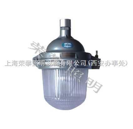 NFE9112 防眩泛应急光灯