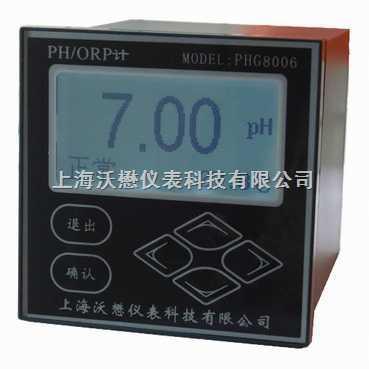 PHG8007-中文臺式ORP計