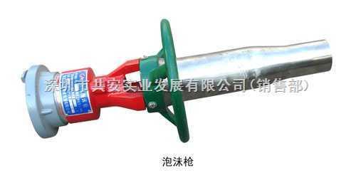 空气泡沫枪、深圳空气泡沫枪