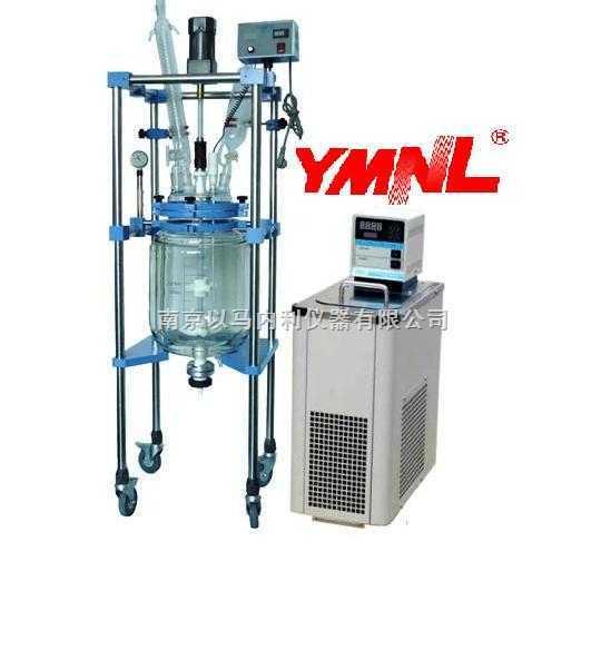 南京玻璃反应釜-南京以马内利倾力打造
