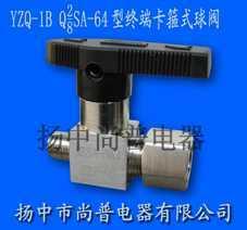 YZQ-1B Q2/8SA-64型终端卡箍式球阀