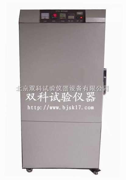 ZN-C-沈阳紫外线汞灯老化试验箱厂家价格|型号|标准|紫外汞灯箱