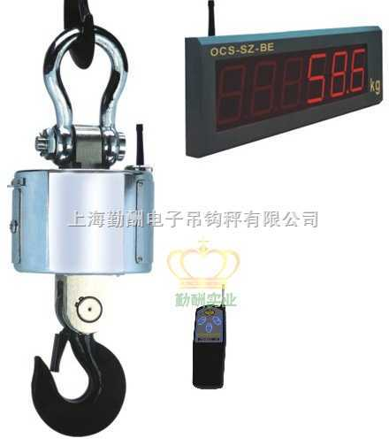 上海20噸無線吊秤