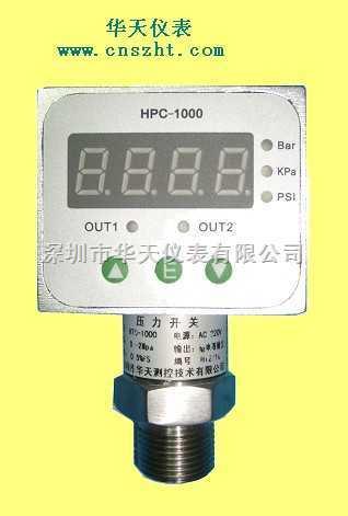 电子压力开关 数显压力开关 电接点压力表