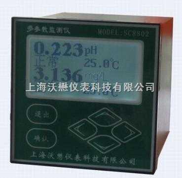 泵吸式多參數氣體檢測儀
