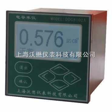 DDG8102B-雙電流輸出工業電導率控制儀DDG8102B