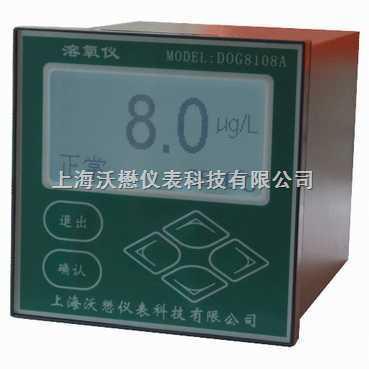 工业溶氧仪DOG8108A
