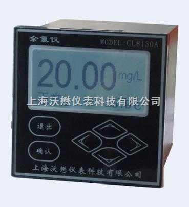 中文在線余氯分析儀