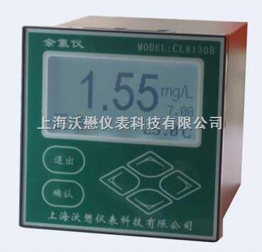 壁挂式余氯监测仪