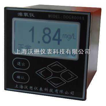 DOG8008B-雙電流輸出在線溶氧儀
