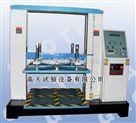 GT-KY高天品牌纸箱抗压强度试验机厂家