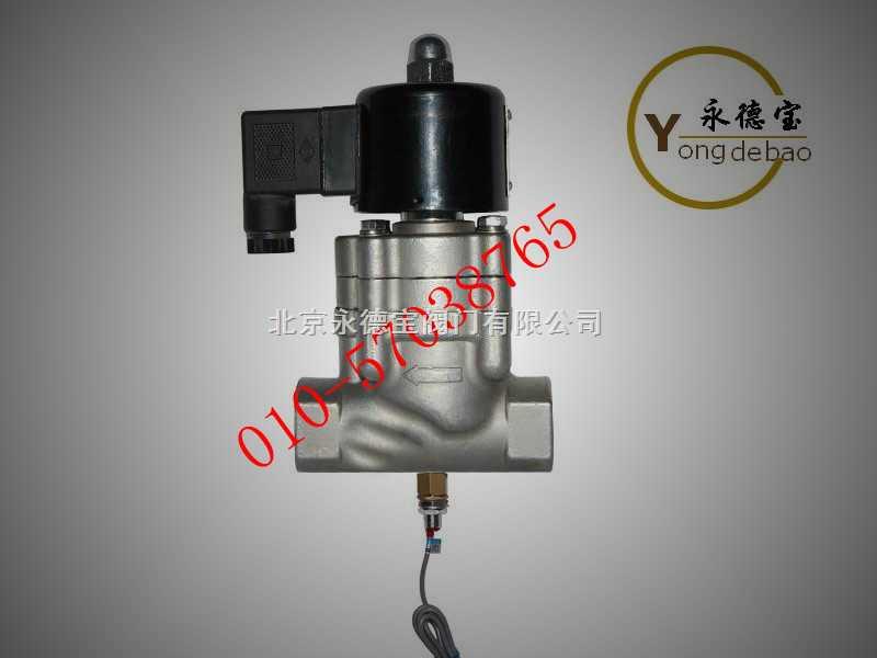 VTON-進口帶信號反饋電磁閥