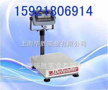 节能化电子台秤,科技化无线电子台秤毕胜*