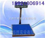 上海抗静电式无线电子台秤,毕胜首选