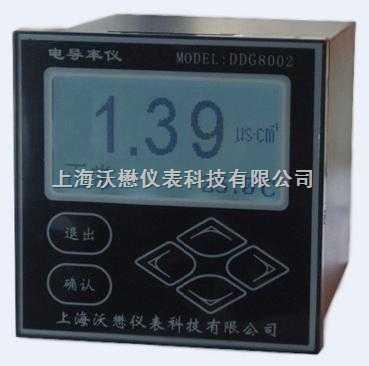 DDG8002-在線電導率儀