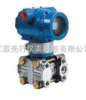 XX1151/3351DR型微差压变送器