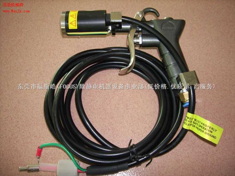 安全防護防靜電離子風槍,除靜電離子風槍,離子吹塵槍