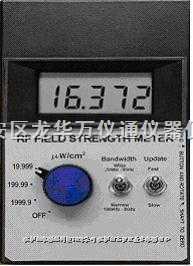 微波密度测定仪