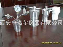 催化反应釜