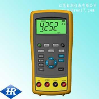 過程信號校驗儀