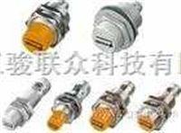 IM1-22EX-R/24VDC 现货供应图尔克安全栅