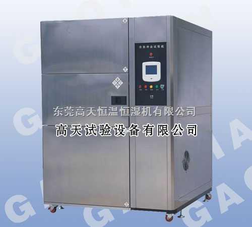 GT-TC-80D-LED光电风冷式冷热冲击试验箱供应商