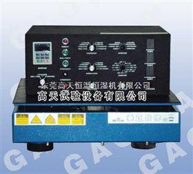 GT-F测试漏焊、虚焊振动台