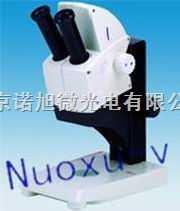 一体化数码立体显微镜