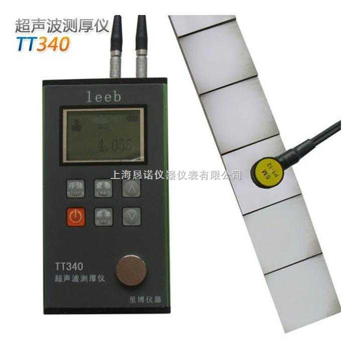 TT340灰铸铁测厚仪-供应灰铸铁测厚仪