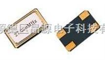 石英晶體振蕩器SMD全系列