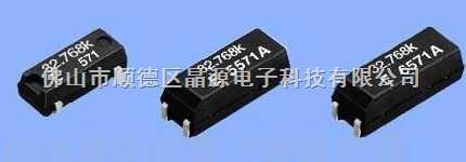 32.768KHz爱普生MC-146/306/CM200S