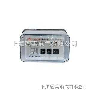 过流继电器/JGL-24/