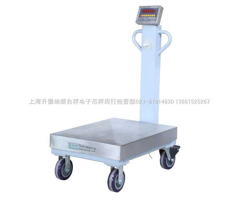 LP7611-LP7611移動式電子臺秤、移動電子臺秤、上海移動臺秤、電子臺秤